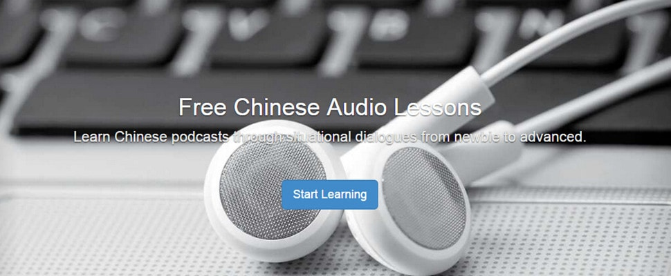 Learn Chinese - Chinese Lessons With Kids Chinese Podcast